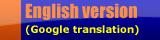 http://translate.google.com/translate?u=http%3A%2F%2Fwww.rcpilot-online.com&langpair=fr%7Cen&hl=en&ie=UTF8